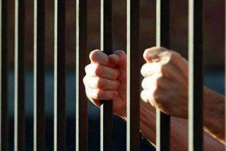 zatvor_-_pritvor_slika.jpg