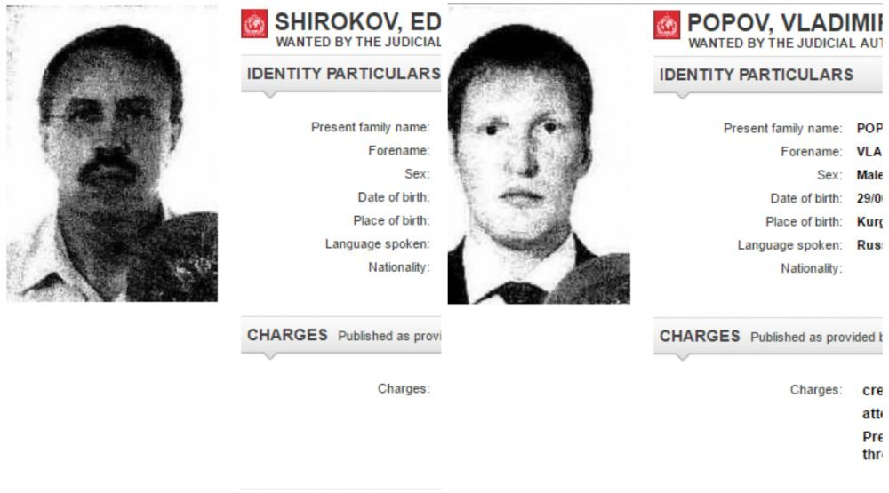 PHOTO: Wanted in Montenegro: These are Shirokov and Popov - CdM