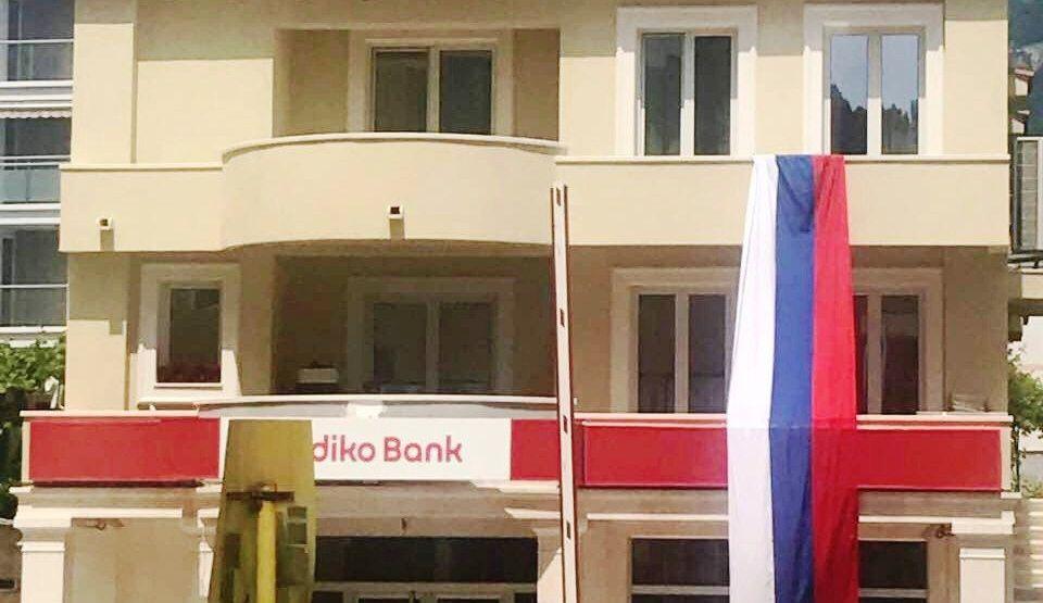 srpska-zastava-960x555.jpg