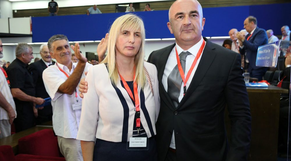 Jonica i Joković